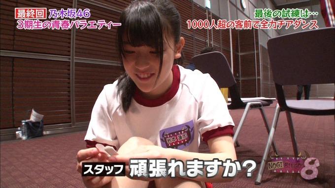 NOGIBINGO83期生 最後の試練③ (29)