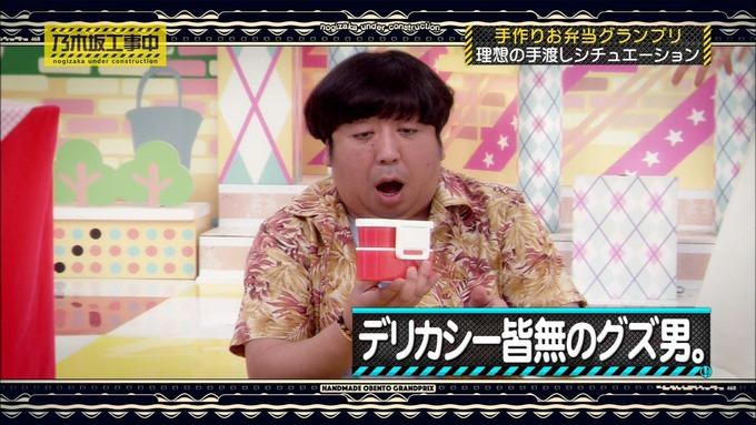乃木坂工事中 お弁当グランプリ 寺田蘭世② (50)