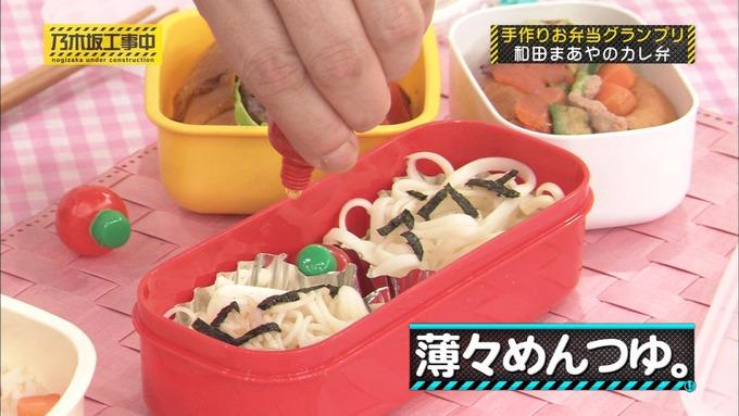 乃木坂工事中 お弁当グランプリ 和田まあや③ (34)