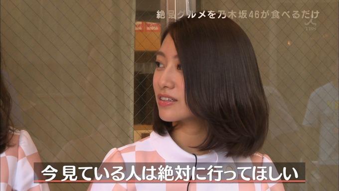 乃木坂46の食べるだけ①堀 衛藤 桜井 優里⑧ (14)