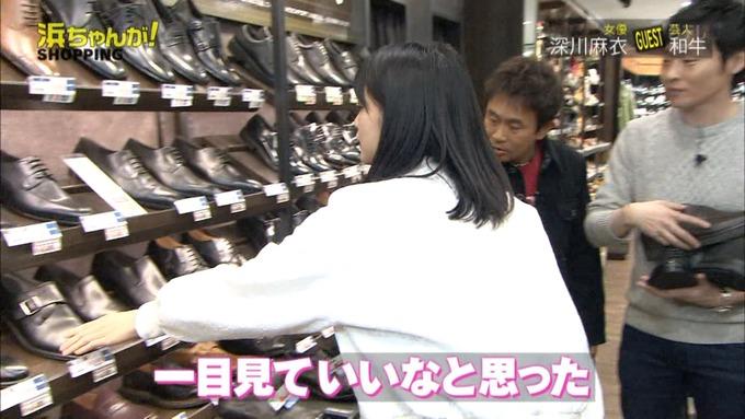 浜ちゃんが!深川麻衣 お買い物 (293)