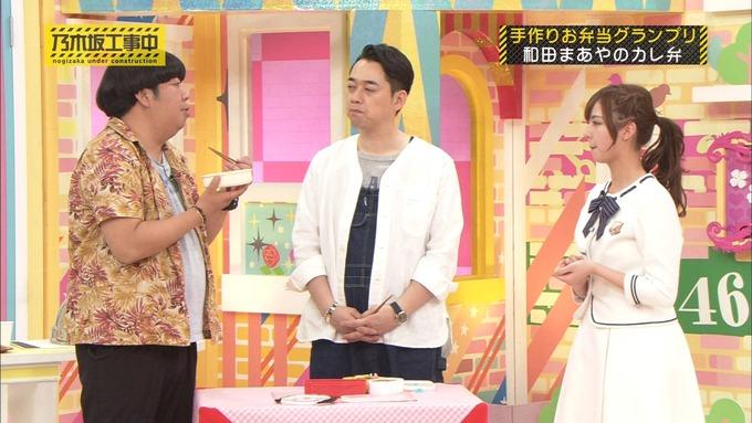 乃木坂工事中 お弁当グランプリ 和田まあや③ (17)