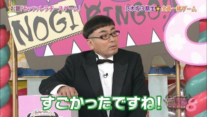 NOGIBINGO8#3団結力を高めよう チーズ (78)