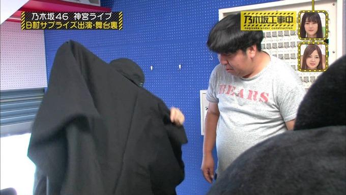 乃木坂工事中 日村密着⑤ (44)