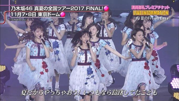 CDTV 東京ドーム 乃木坂46 (7)