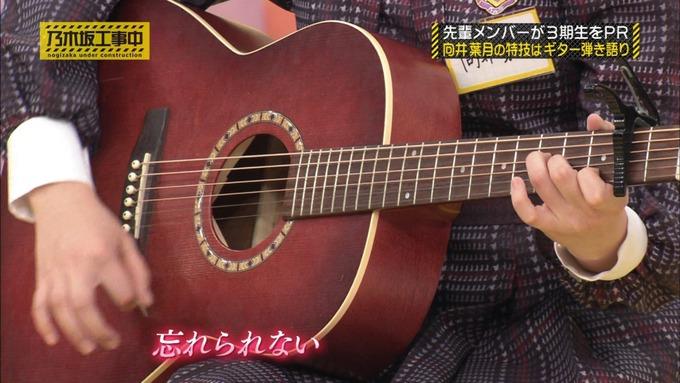 乃木坂工事中 齋藤飛鳥が向井葉月を紹介 (235)