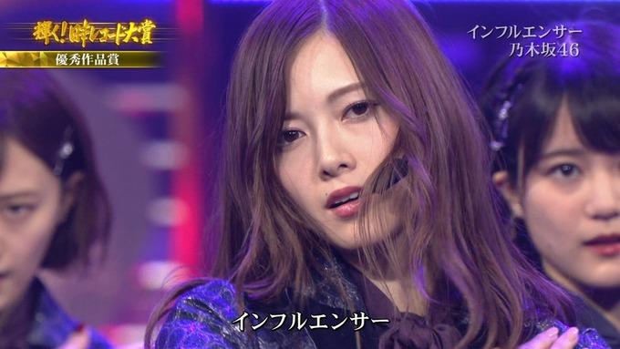 30 日本レコード大賞 乃木坂46 (108)