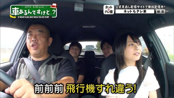 車あるんですけど 予告 鈴木絢音 (2)