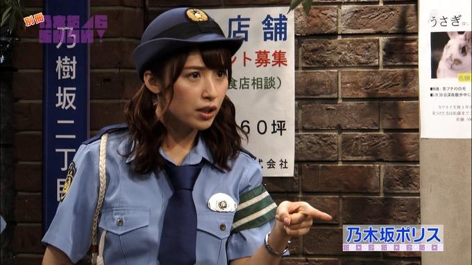 乃木坂46SHOW 乃木坂ポリス 自転車 (20)