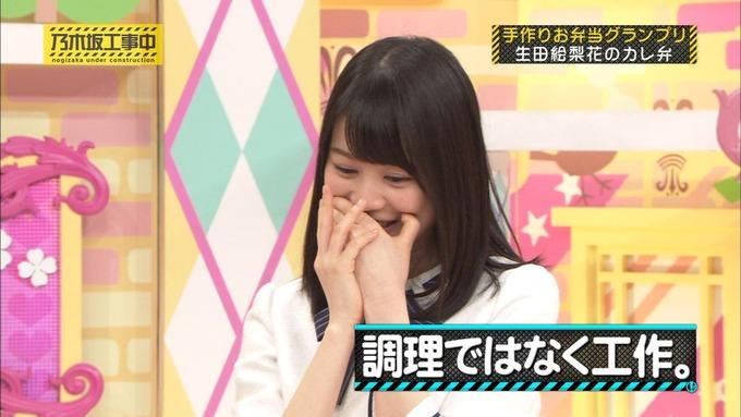 乃木坂工事中 お弁当グランプリ生田絵梨花① (29)