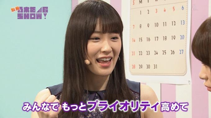乃木坂46SHOW 高山一実 秋元真夏 コント (19)