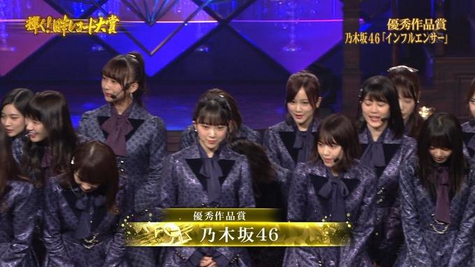 30 日本レコード大賞 乃木坂46 (8)