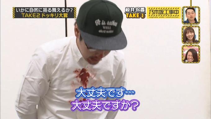 乃木坂工事中『ドッキリ大賞』桜井玲香 (1)