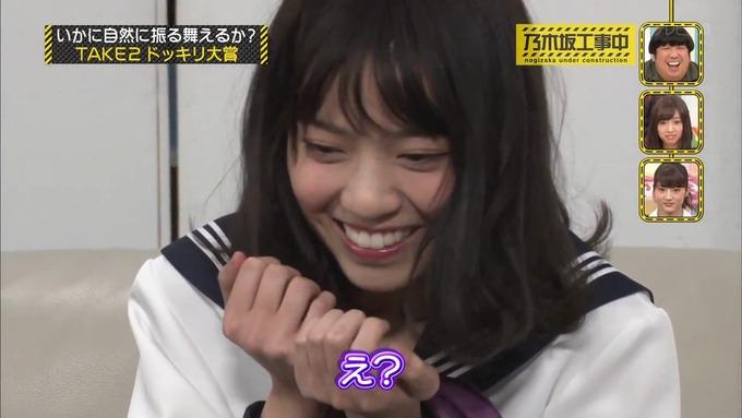 【乃木坂工事中】西野七瀬『ドッキリリアクション大賞』 (27)