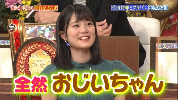 26 誰もしらない明石家さんな 生田絵梨花 (16)