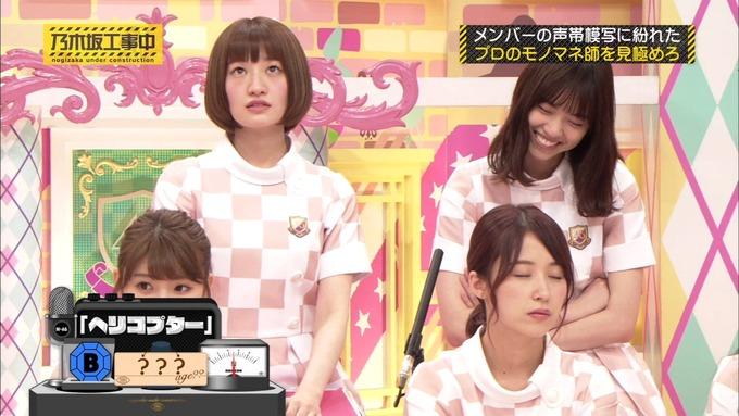 乃木坂工事中 センス見極めバトル⑩ (28)