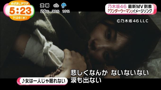 めざましアクア 女は一人じゃ眠れない MV (21)