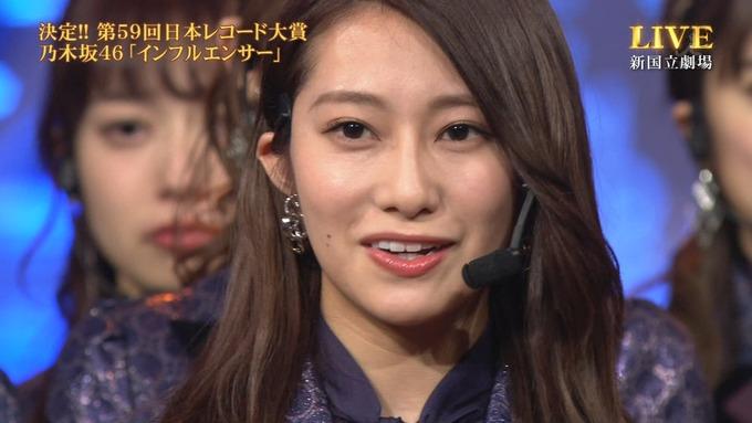 30 日本レコード大賞 受賞 乃木坂46 (51)