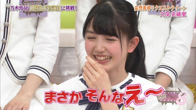 NOGIBINGO8 妄想リクエスト グランプリ (25)