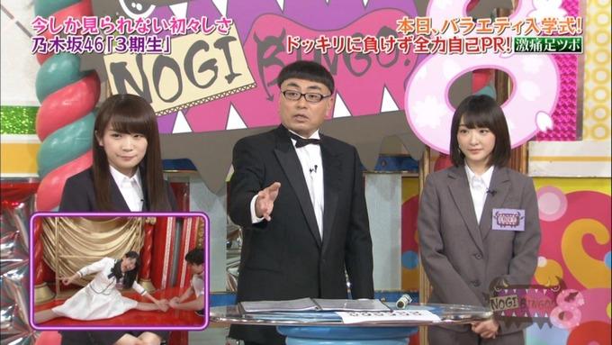 NOGIBINGO8 梅澤美波 自己PR (161)