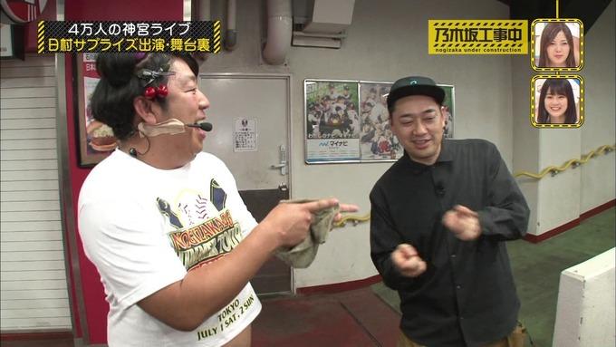 乃木坂工事中 日村密着⑦ (183)