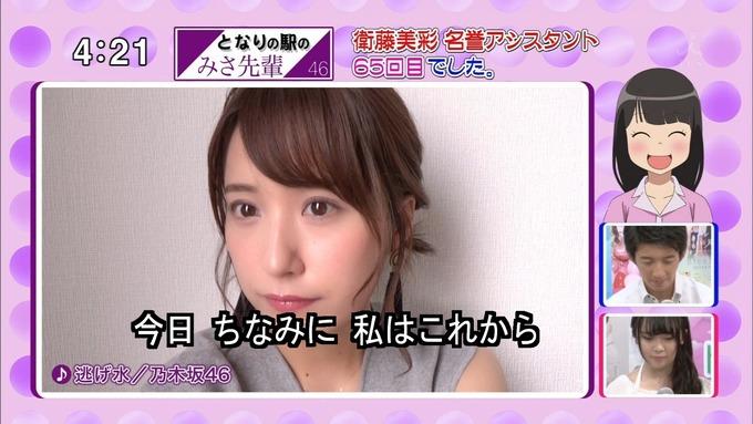 9 開運音楽堂 衛藤美彩 (25)