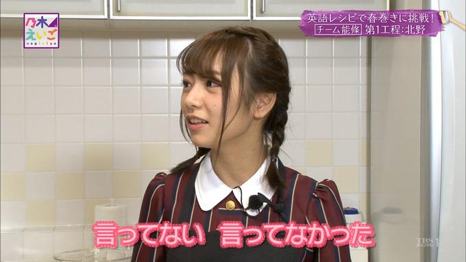 乃木英語料理対決(15)