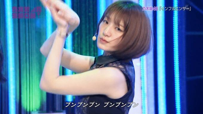 乃木坂46SHOW インフルエンサー (98)