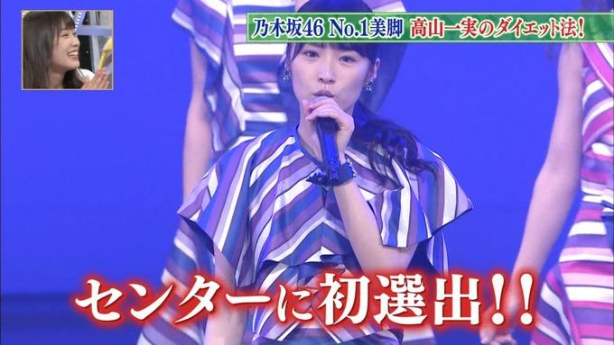 31 ダウンタンDX 高山一実 (5)