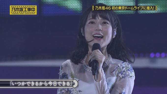 乃木坂工事中 鍋女王決定戦⑩ (52)