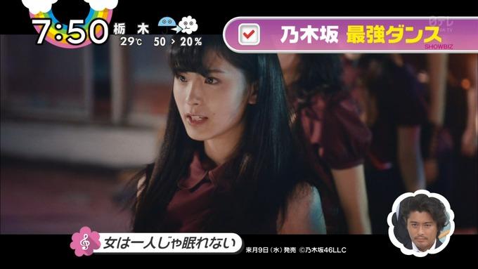 ZIP 女は一人じゃ眠れない MV (7)