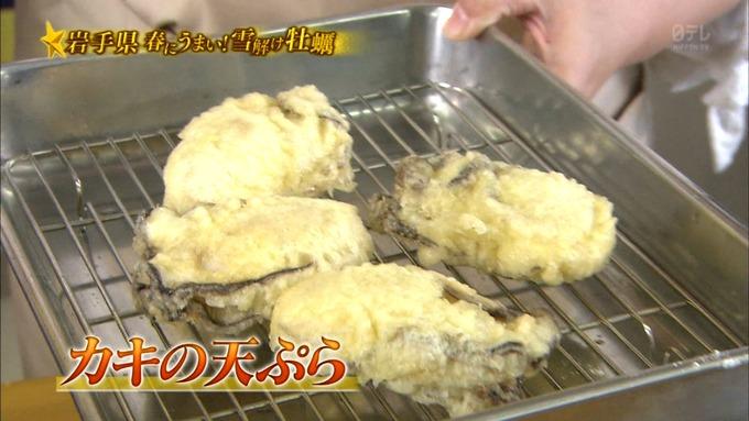 満天青空レストラン生駒里奈2 (102)
