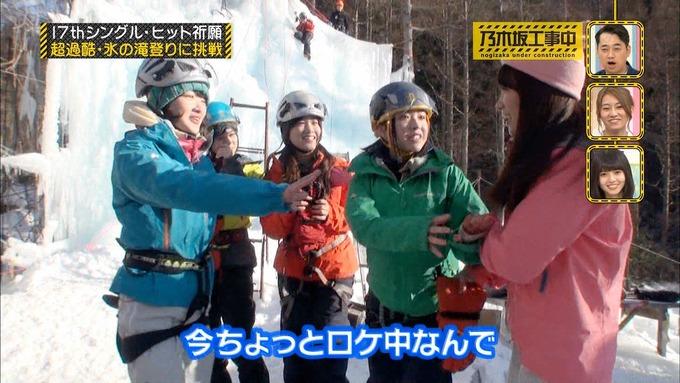 乃木坂工事中『17枚目シングルヒット祈願』氷の滝登り(9)