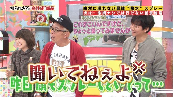 10 所さんのソコントコロ 生駒里奈② (35)