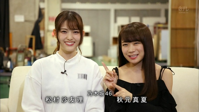 19 おしゃれイズム 白石麻衣③ (2)