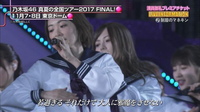 CDTV 東京ドーム 乃木坂46 (14)