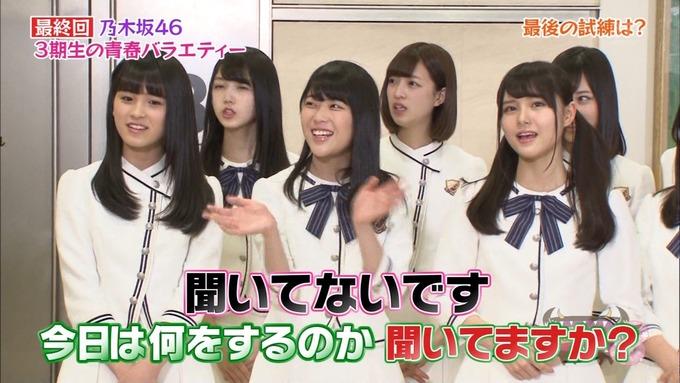 NOGIBINGO83期生 最後の試練① (5)