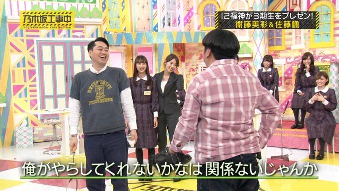 乃木坂工事中 佐藤楓紹介 (170)