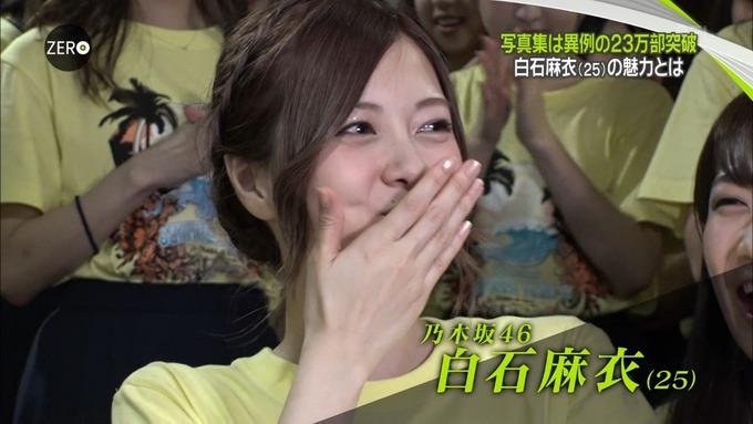 NEWS ZERO 白石麻衣特集 (7)