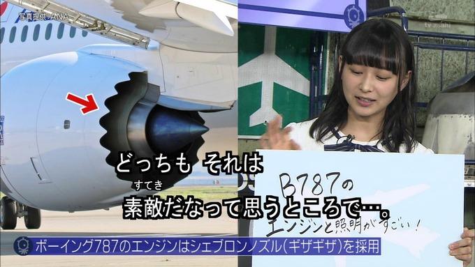 23 タモリ倶楽部 鈴木絢音⑥ (27)