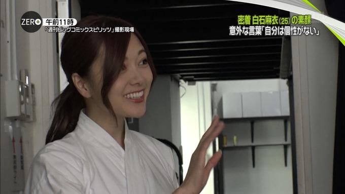 NEWS ZERO 白石麻衣特集 (25)