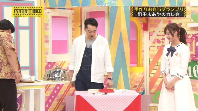 乃木坂工事中 お弁当グランプリ 和田まあや③ (2)