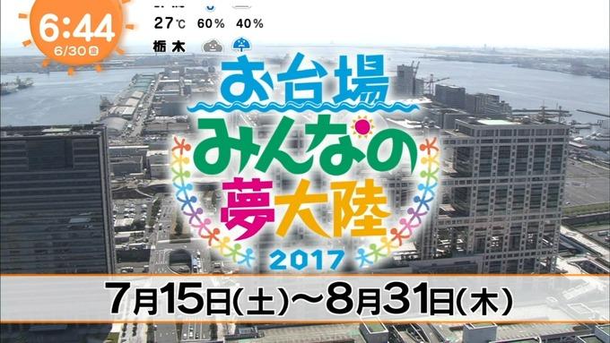 めざましテレビ 夢大陸 乃木坂46 (1)