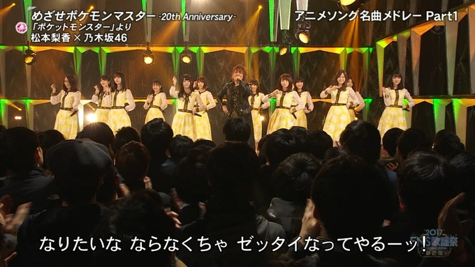 13 FNS歌謡祭 ① (51)