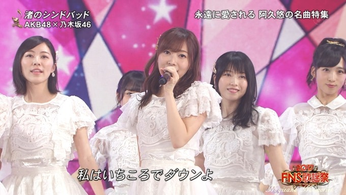 6 FNS歌謡祭④ (43)
