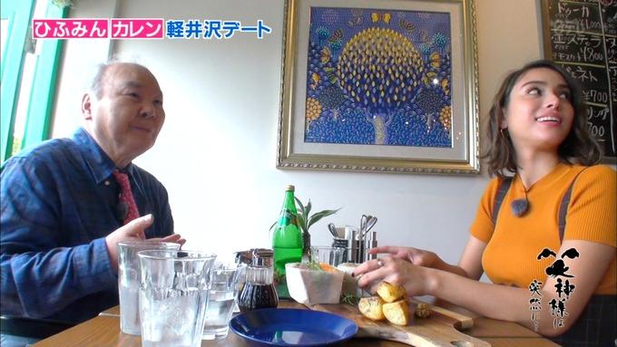 25 笑神様は突然に 伊藤かりん (51)
