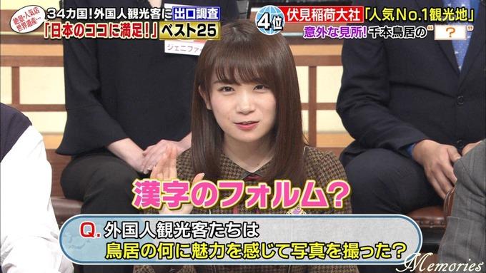 16 世界が驚いたニッポン 秋元真夏② (5)