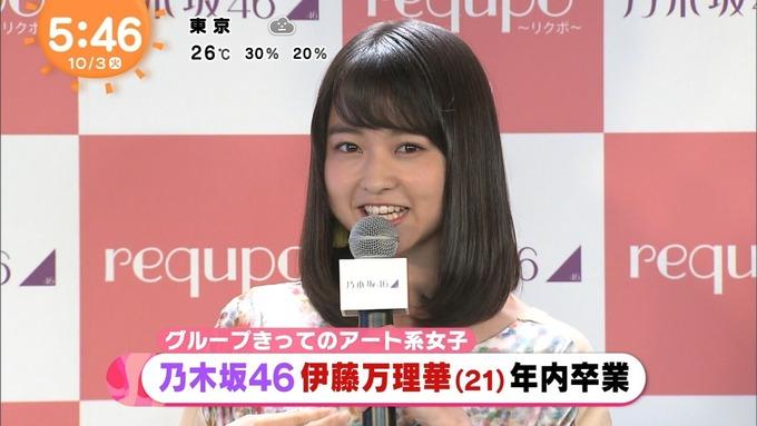 めざましテレビ 伊藤万理華 卒業 (1)