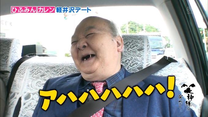 25 笑神様は突然に 伊藤かりん (83)