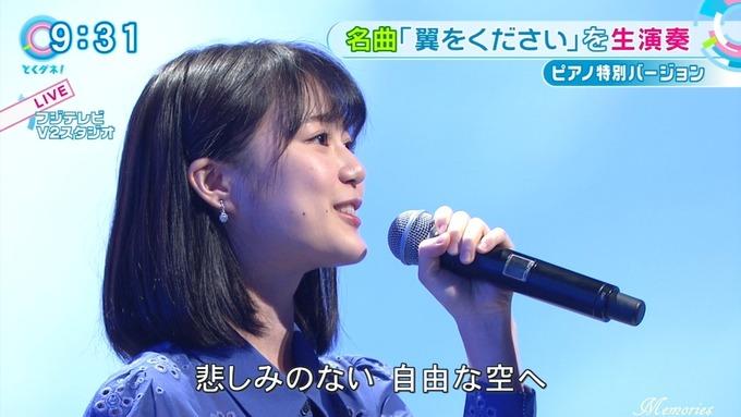 5 とくダネ 生田絵梨花 (15)
